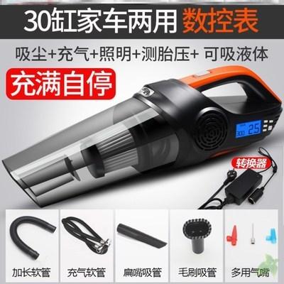 车载吸尘器usb接口汽车吸尘机通用多功能充电线小型车内加长有线