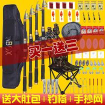 海竿套装组合全套特价清仓海杆钓鱼竿渔具用品鱼杆远投抛竿甩竿