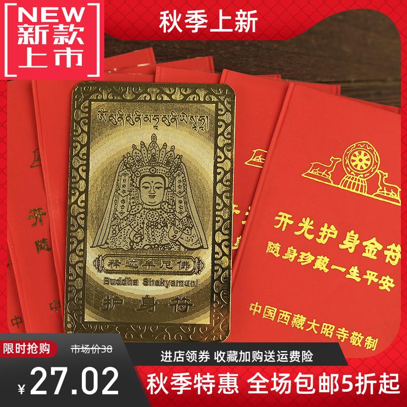 Китайские обереги Артикул 641392199647