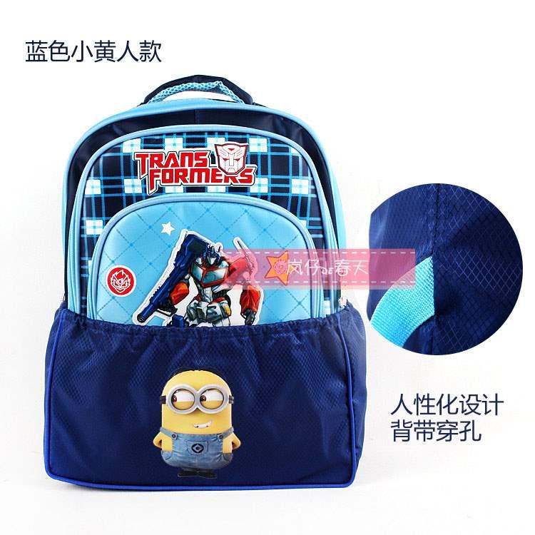 Чехлы на рюкзак Артикул 642099679137