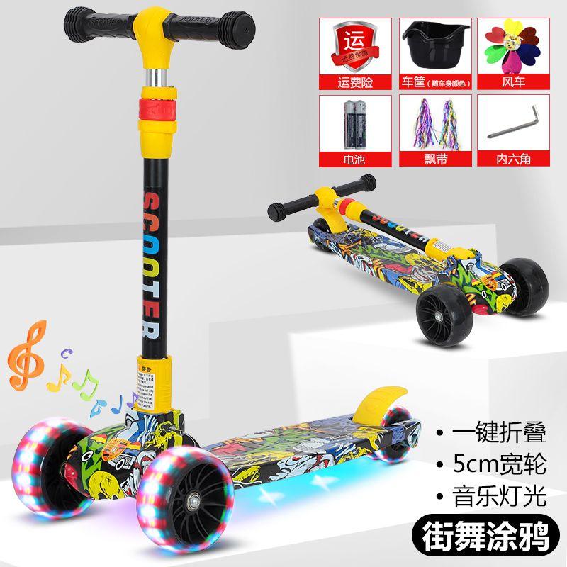 中國代購|中國批發-ibuy99|滑板|滑板车儿童新款2-6-8-10岁折叠音乐闪光升降三轮四轮男女孩滑滑车