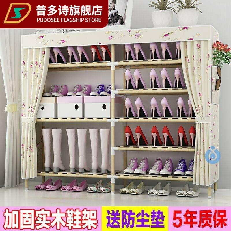 鞋柜实木架带防尘罩布艺多层鞋架简易家用超大容量大号牛津帆布宽