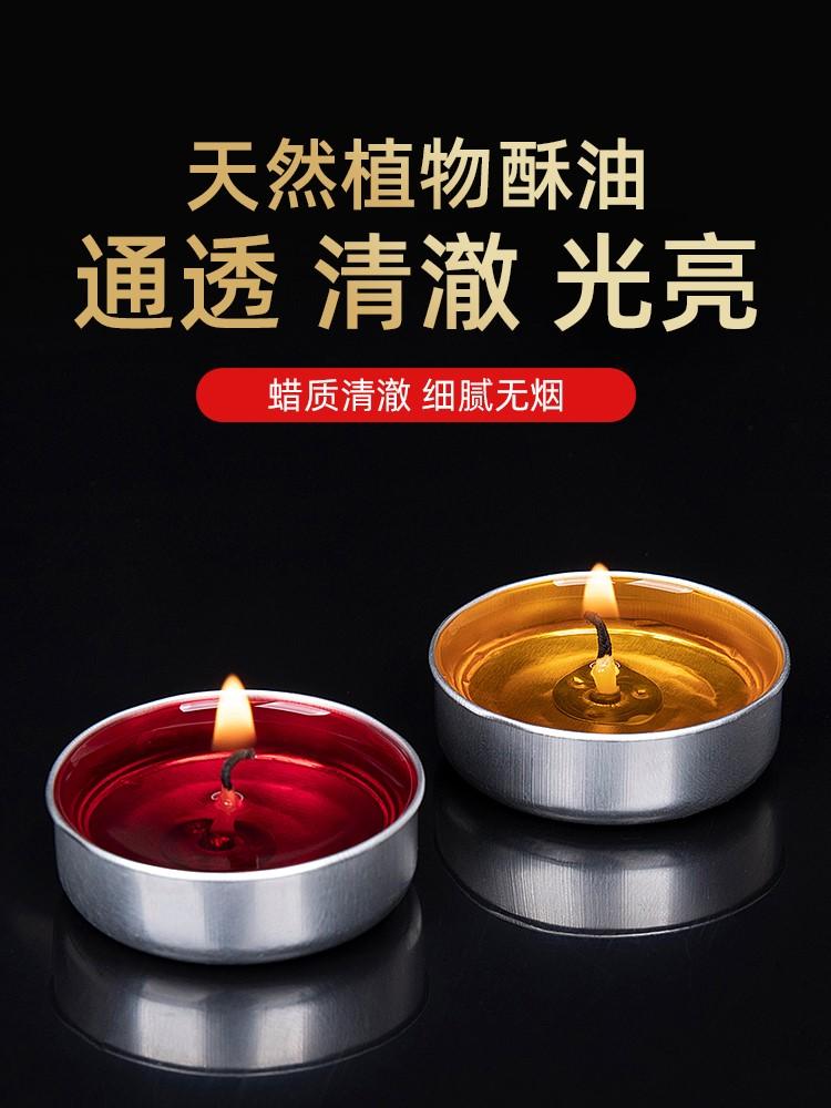 Масленные свечи Артикул 638968909410