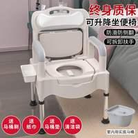奔麦 移动马桶坐便器老人坐便椅老年人室内孕妇便携式蹲厕马桶家