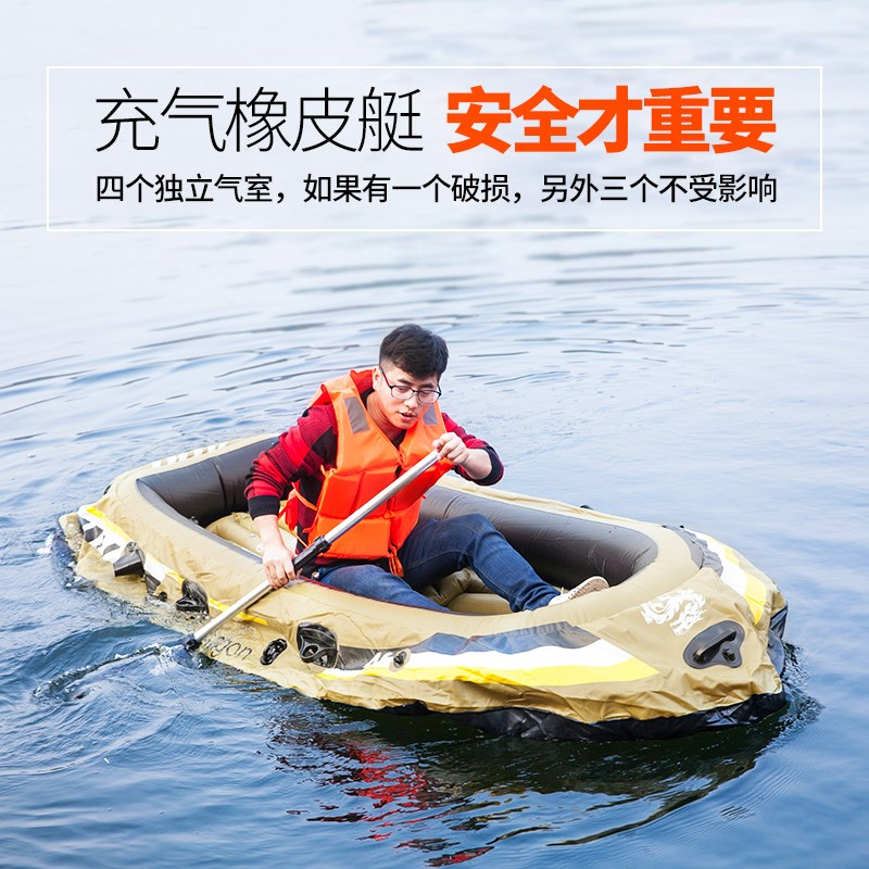 Folding two person rowing swimming paddle rubber boat leisure multi function water one person thickening four person inflatable boat bottom hard