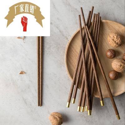 福字家用鸡翅木圆筷子天然实木快10双家庭套装餐具5双礼盒装筷子