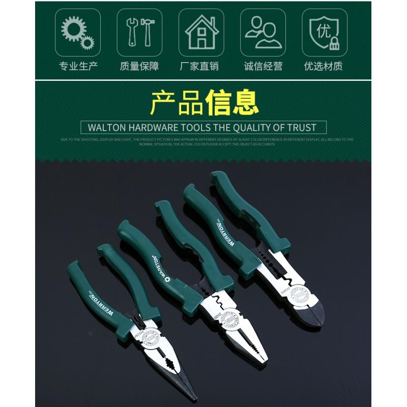 多功能老虎钳工业级手钳子电工工具万用五金钢丝钳剥线尖嘴钳