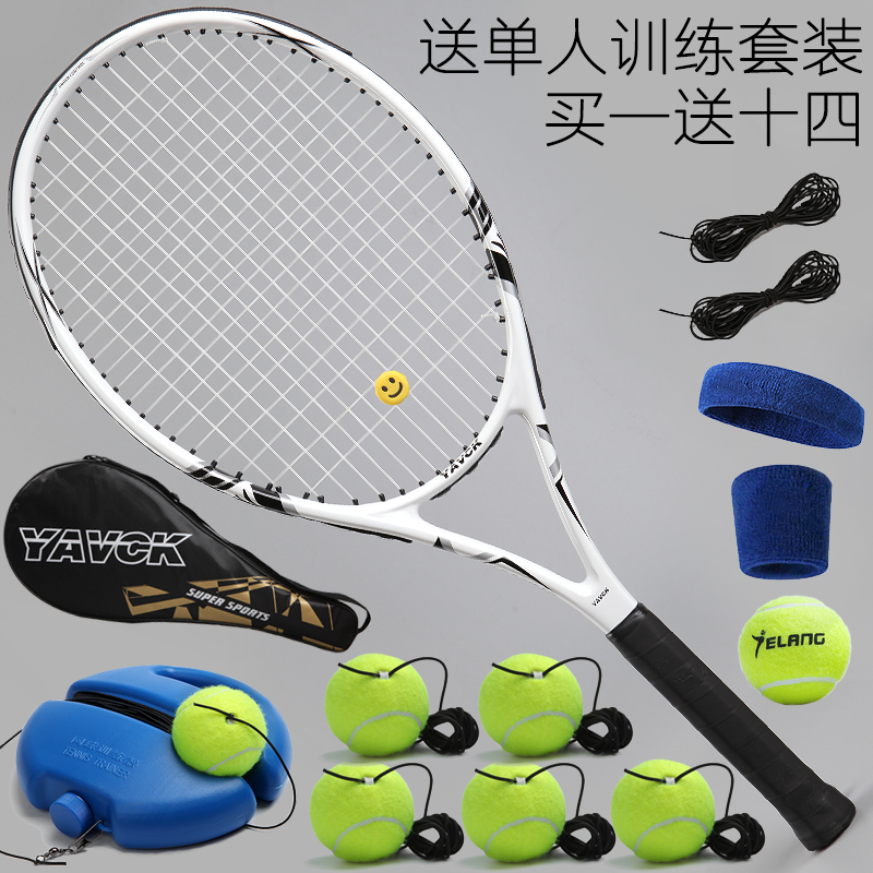Zhizuo suit string tennis anti entanglement hook single rebound string tennis rubber band trainer anti entanglement