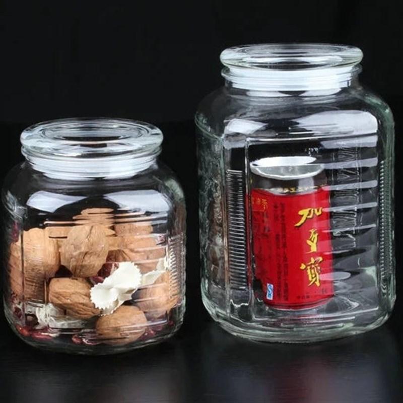 AL大容量玻璃器皿玻璃瓶密封罐储物罐茶叶罐调料罐奶粉咖啡罐
