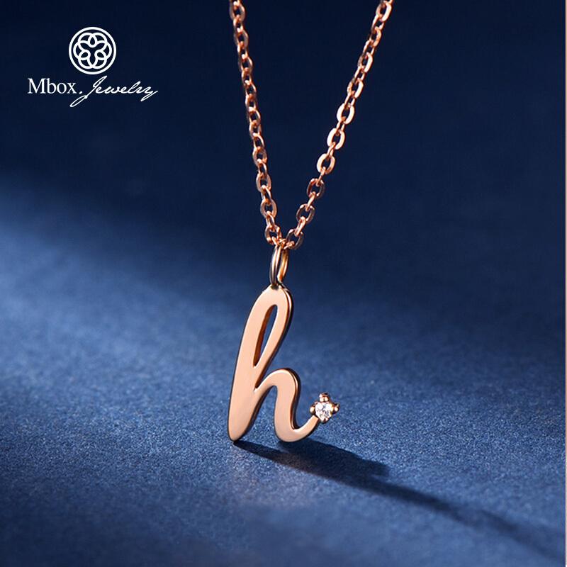 Mbox 925银项链女h字母锁骨项链 亲爱的剧中同款送女友生日礼物 H