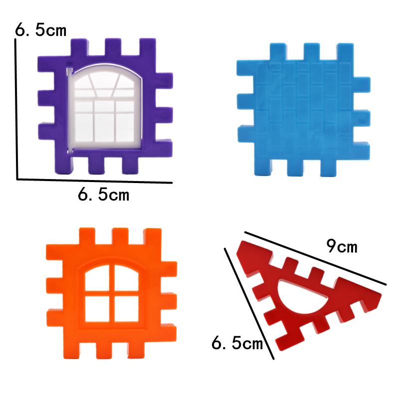 1-3儿童大方块塑料拼插积木房子构建别墅拼装玩具幼儿园女。