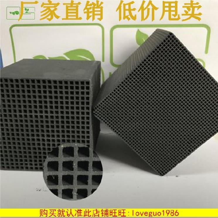 Активированный уголь Артикул 641170603570
