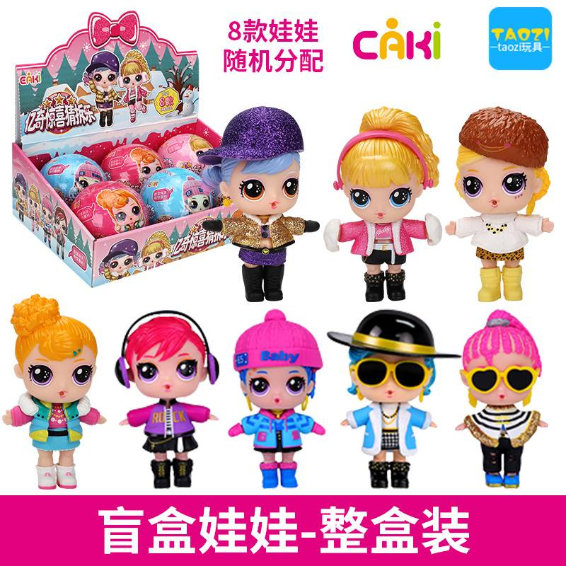 %Guess how to open the box, change color and shed tears, multi-faceted a LECO lover doll, public blind table decoration, a total of 8 styles