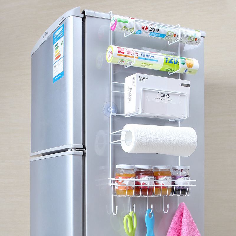 Household life kitchen supplies household large appliances small department stores creative refrigerator shelf side storage rack kitchenware