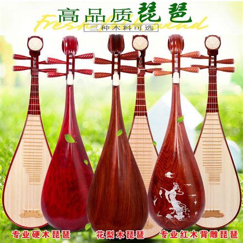 翼木の琵琶楽器の鳳尾は古い貝の彫刻の初学入門の子供W練習の琴の演奏項をします。