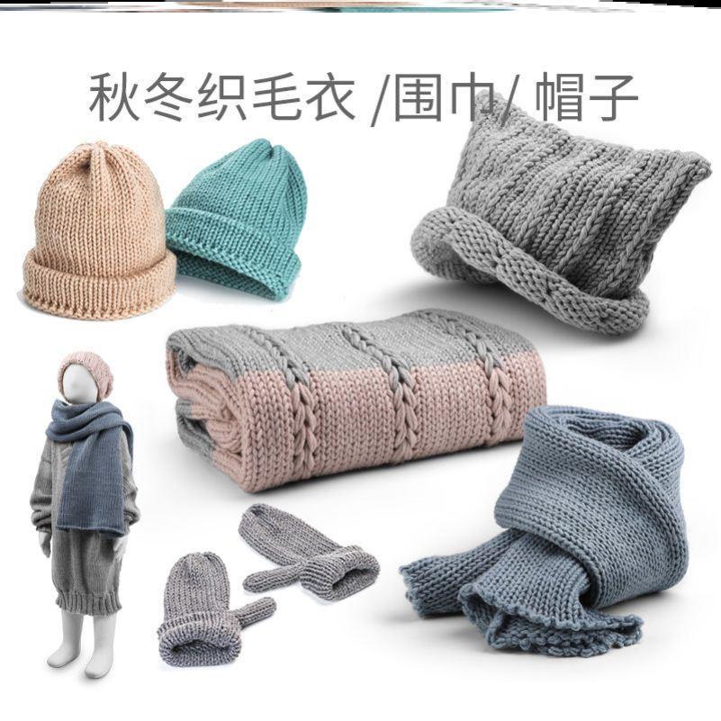 手摇编织机围巾过家家围巾帽兔子手动新品针织帽小型绒球手套织。