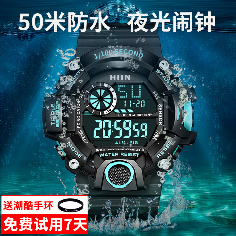 Chinese waterproof electronic watch middle school students watch children watch outdoor black technology boys trend luminous