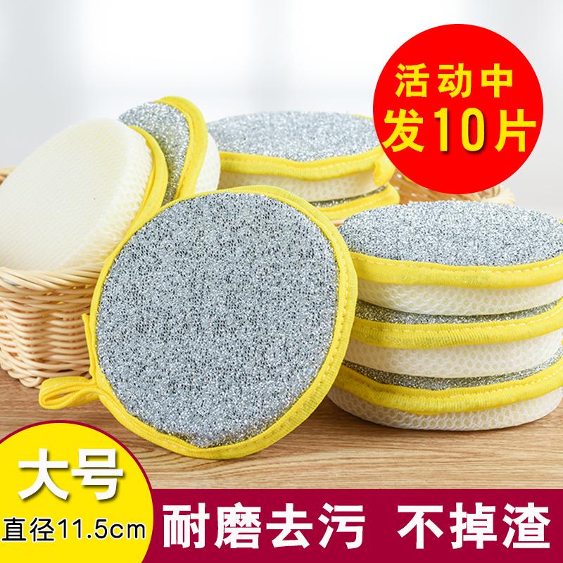 巾布双面厨房洗碗元宝不沾擦刷抹布海绵毛布碗不掉百片油洁吸水10