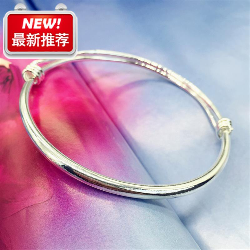 New Korean version small bell anklet silver fashion Anklet girl smooth simple hundred n take temperament foot ring