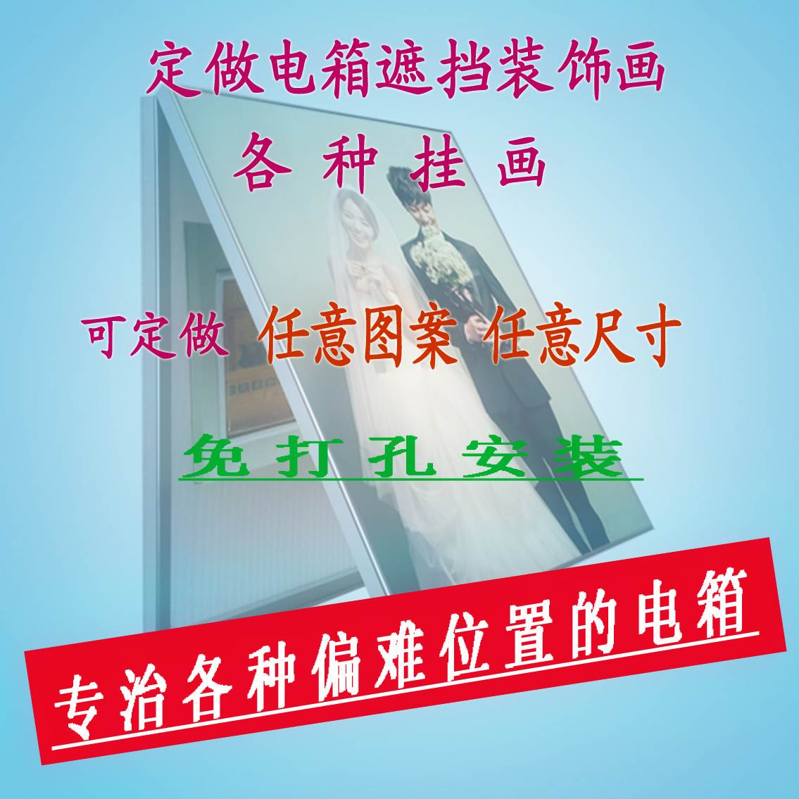 Китайская живопись Артикул 638847522049