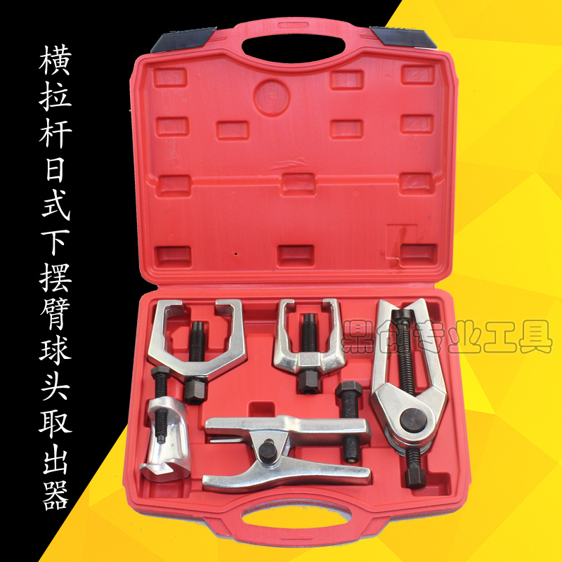 Take out 5 horseheads, remove the arm pull head lower swing rod, Japanese arm ball lower swing ball sleeve, ball crosshead