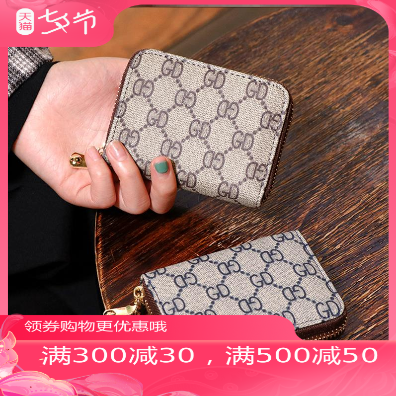 Double 12 Pack card small bag multifunctional wallet womens short folding retro Mini canvas ultra thin smart simple personality