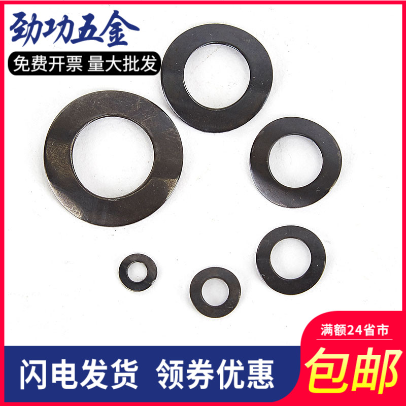 Blackened saddle gasket saddle gasket 304 stainless steel elastic wave antiskid gasket gb860 m3m4m5