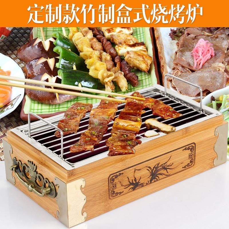 烤串烧烤店热串炉商用烧烤加热炉木制保温盘酒精竹木炭炉保温架