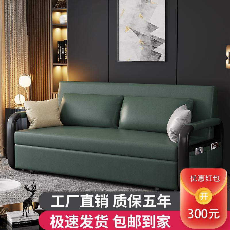沙发床两用可折叠推抽拉坐卧单双人带储物多功能防水科技布小户型