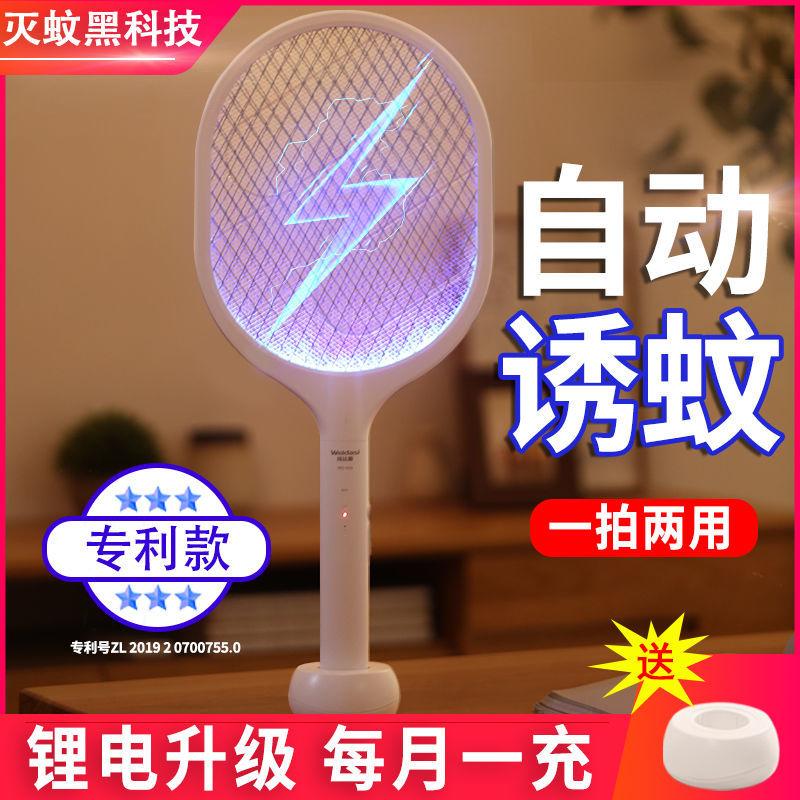 电蚊拍充电式强力家用耐用灭蚊灯神器二合一蚊子拍锂电池苍蝇拍