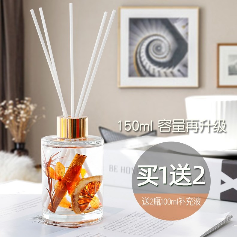 Table top rattan household incense piece household fragrance bedroom agent simple fresh mint fragrance northern Europe
