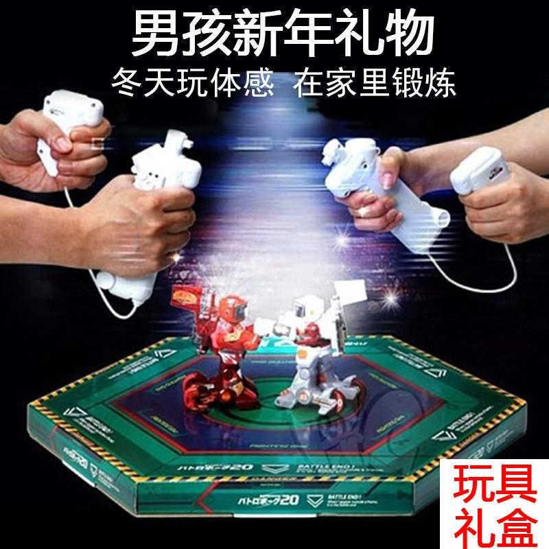 Роботы игровые Артикул 642577567538