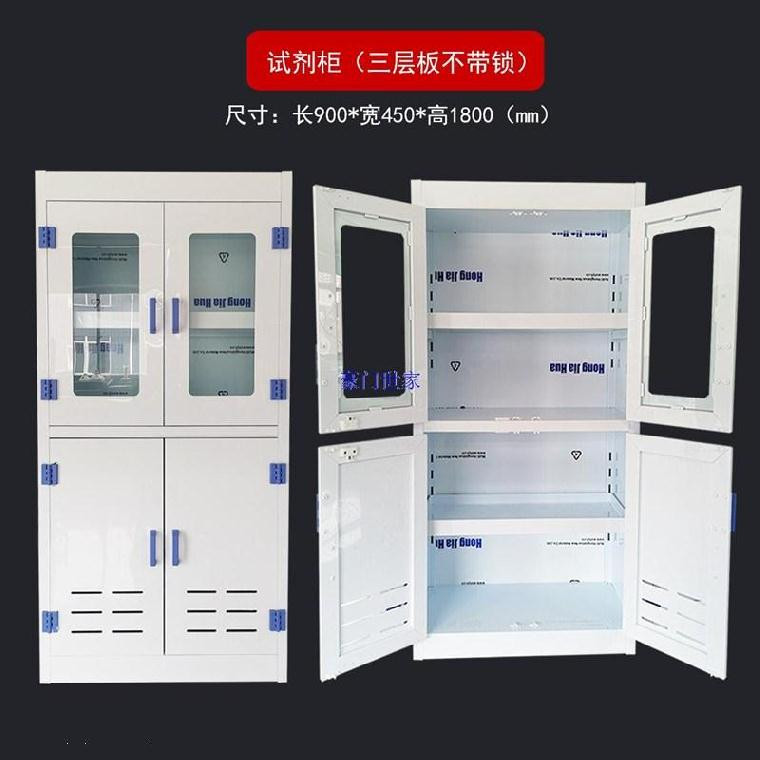 Currant cabinet, laboratory acid-base reagent cabinet, anticorrosive PP container cabinet, movable equipment, nitric acid cabinet, hazardous chemicals corrosion resistance.