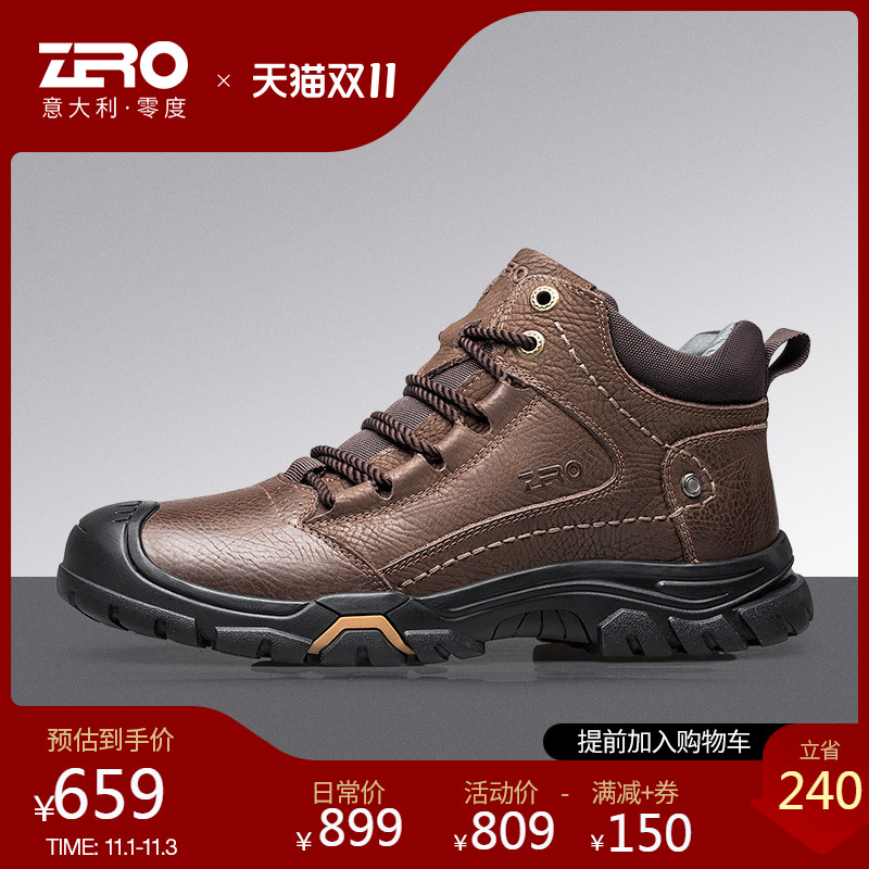 Zero Zero mens boots lined with plush warm leather boots winter fashion thick bottom cold proof and anti-skid high top shoes mens Boots