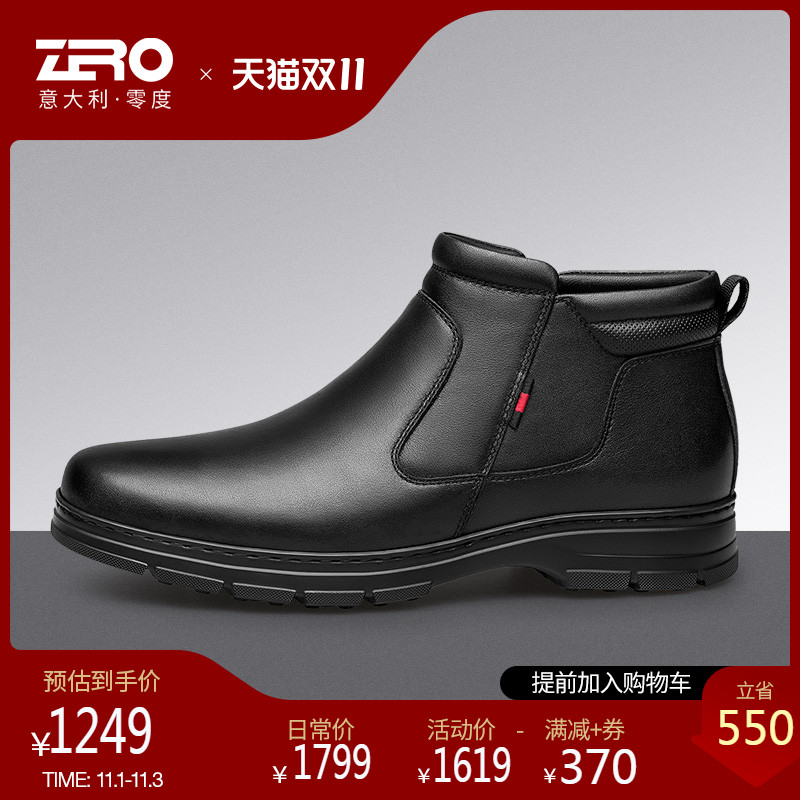 Zero Zero mens boots lined with plush warm cotton boots 2021 autumn and winter new casual leather shoes mens Leather Boots Mens