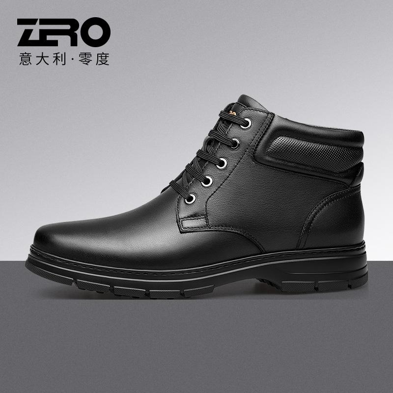 Zero零度男靴加绒保暖高帮鞋男2021秋冬新款男士真皮日常休闲皮靴