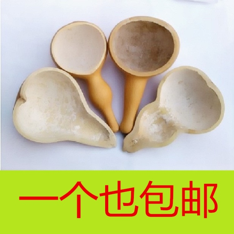 Сувениры из тыквы Артикул 640680368098