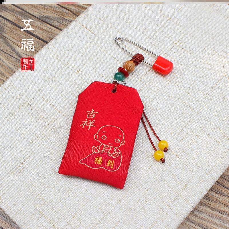 随身别针式手工刺绣宝宝平安福袋包婴儿童端午节胎毛收藏小空袋子 Изображение 1