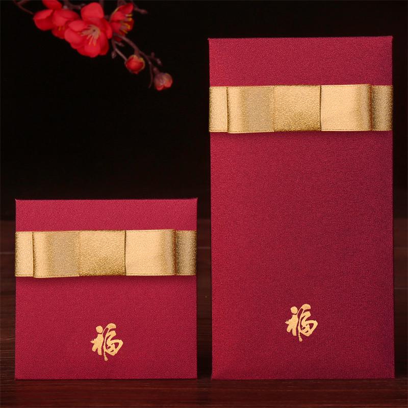 Конверты для Китайского нового года Артикул 642428464984