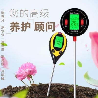 土壤肥料养分检测仪湿度养花检测探测器土质光照新款花土分析沃。