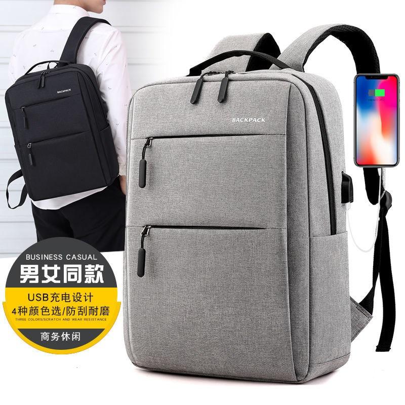中國代購 中國批發-ibuy99 电脑包 双肩包男潮流韩版高初中大学生书包电脑包女大容量旅行包ins背包