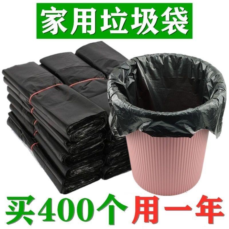 。垃圾袋家用手提式黑色加厚背心式拉宿舍用学生实惠装塑料大号小