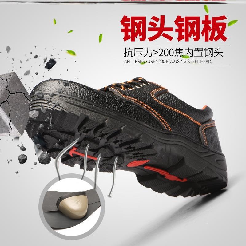 鞋作休闲轻便劳保舒适工地铁鞋低帮防臭四季男工款耐磨加大运动型