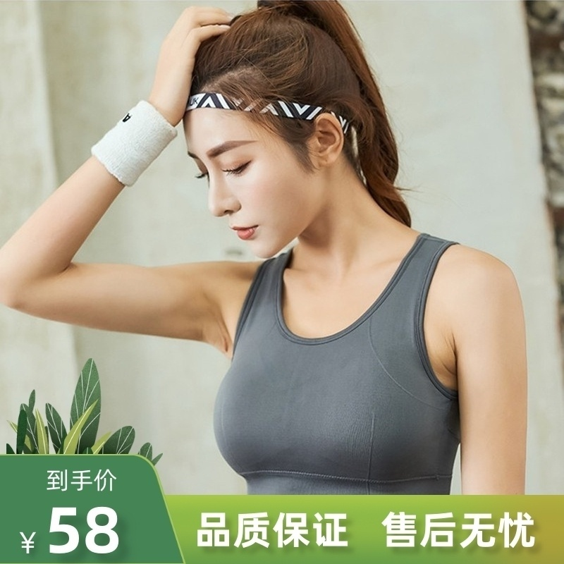 . Autumn and winter girls tight back spring and autumn bra size, breathable and simple students comfortable sports underwear