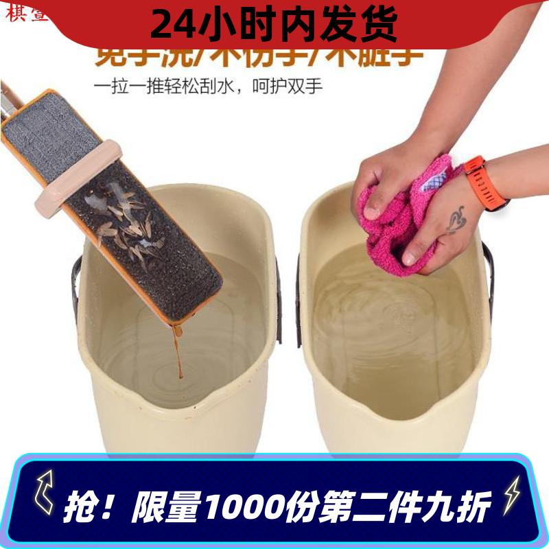拖推托平板拖巴托拖布广州新型洗油刮手地懒人厕所去平擦免把水把