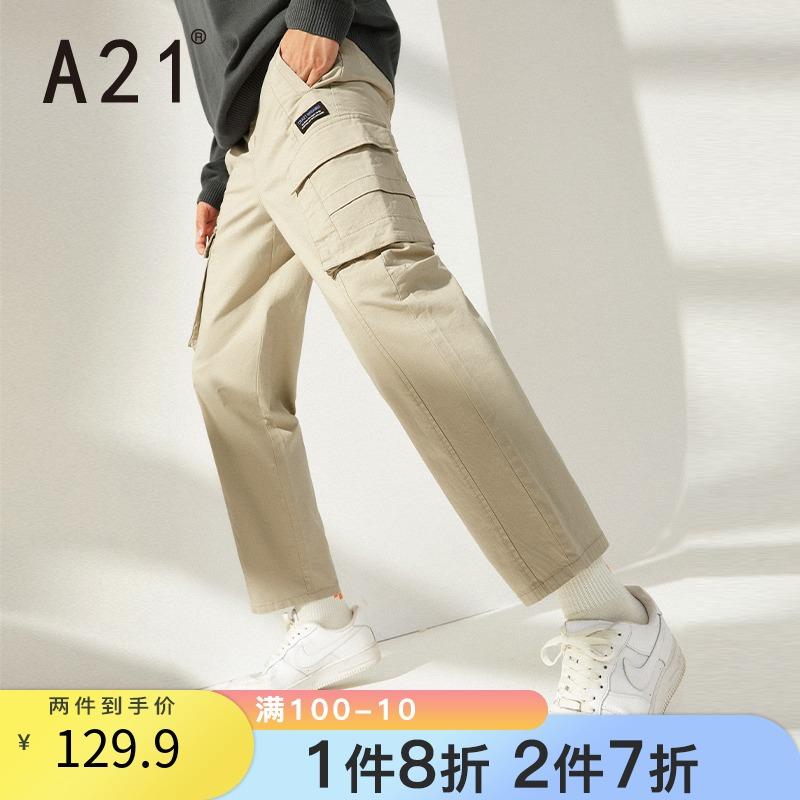 A21秋季2021新款男装 低腰直筒九分裤子男士潮牌工装裤男休闲裤