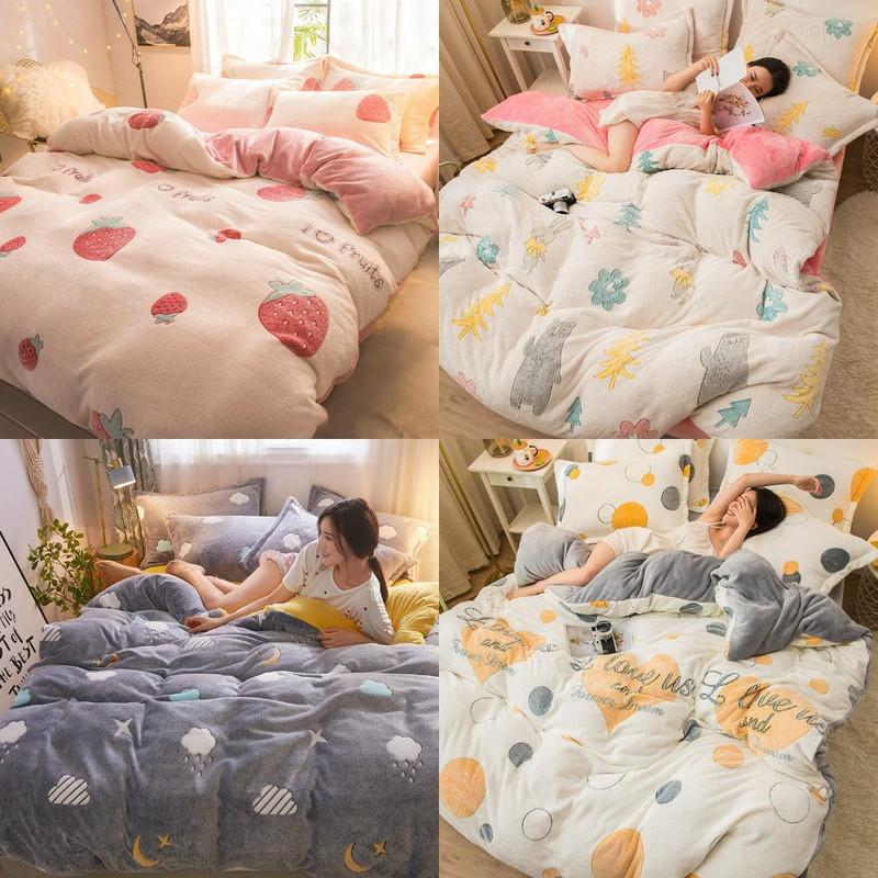 森女系北欧风格儿童床罩绒面珊瑚件套三件套2m公主风甜美