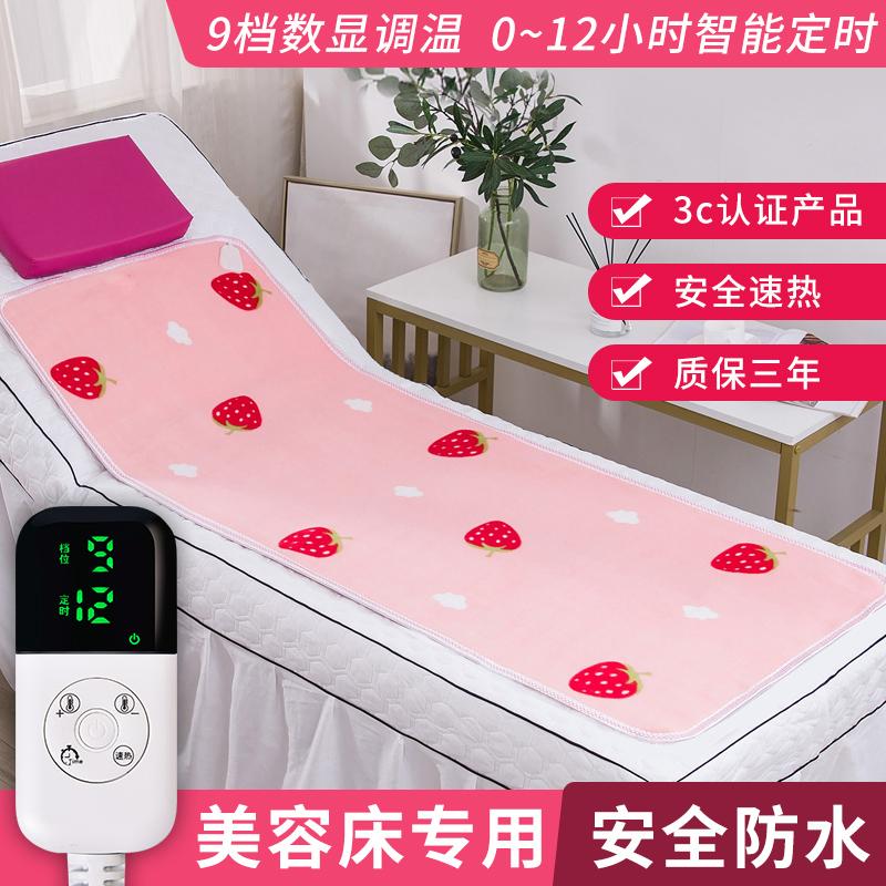 Одеяла с электрообогревом Артикул 643736215557