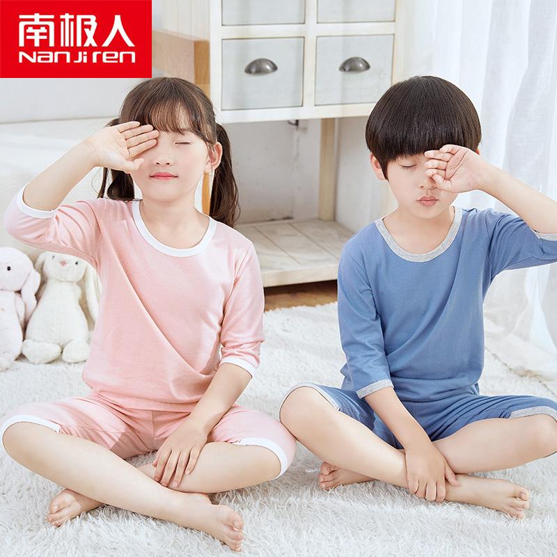 儿童纯棉睡衣夏季绵绸薄款男童女孩男孩女童宝宝空调家居服套装