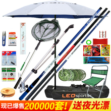 Combination of fishing rod kit for novice fishing rods Carbon rod fishing gear kit with special price